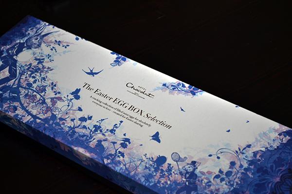hotel chocolat easter egg box