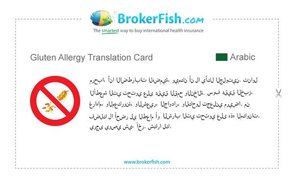 gluten_arabisch