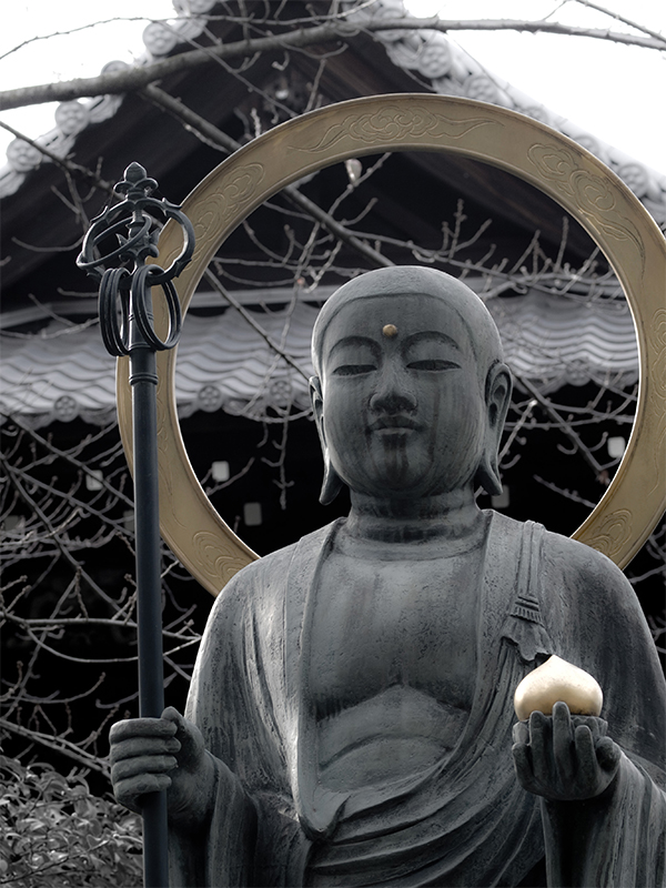 Japanse cultuur