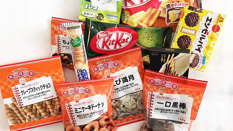 Japanse snacks proberen