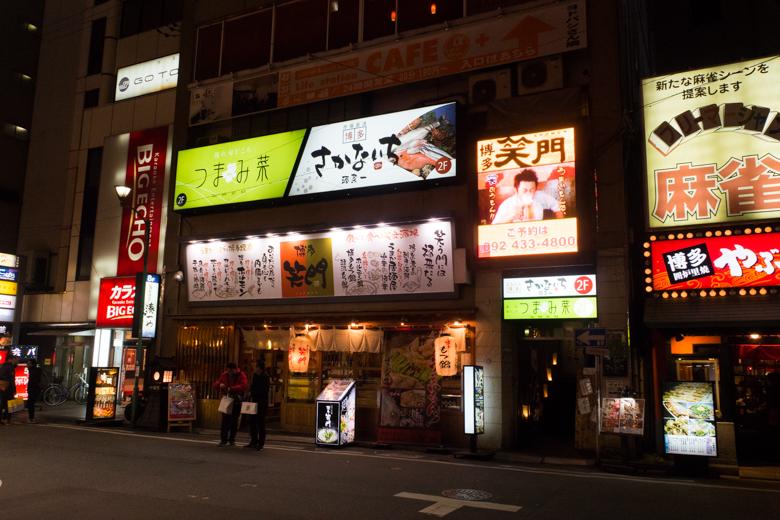 OMF in Japan #1