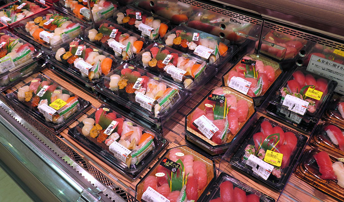 Tokyo Supermarkt