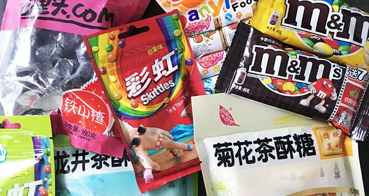 Chinees snoep proeven